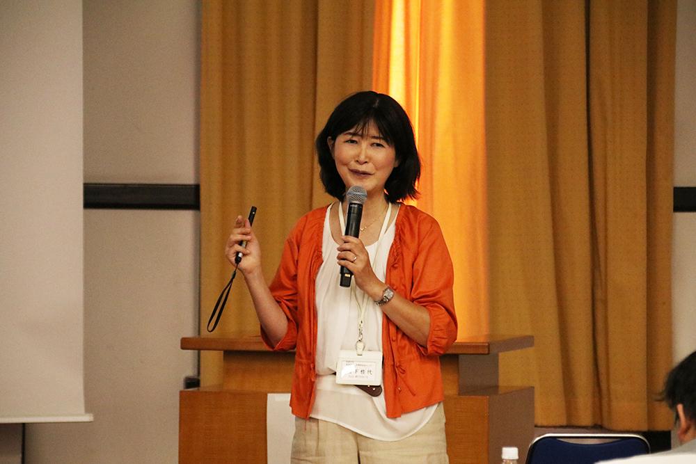 ミニ講義「大学を取り巻く状況と多様な授業実践」