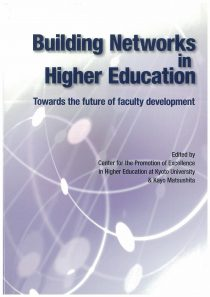 センター編 『Building Networks in Higher Education: Towards the future of faculty development』 Maruzen Planet 2011年